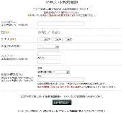 RegisterNND