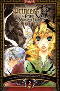 Princess-Ai-PMD-2