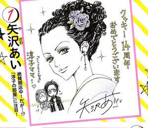 Junko-anniversary
