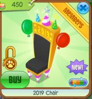 Chair7as