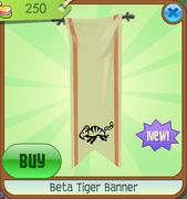 Beta Tiger Banner (1)