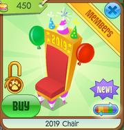 Chair4asd