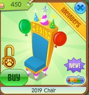 Chair121