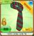 Rare Candy Cane Tie