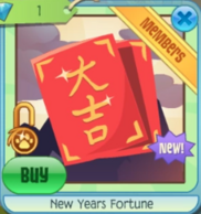 New Years Fortune
