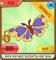Rare harvest butterfly hair bow