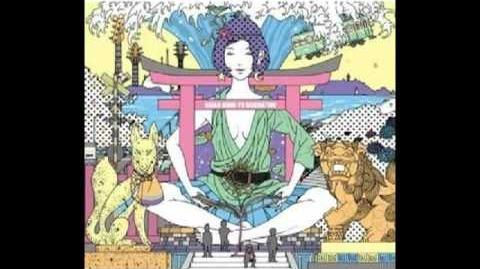 Inamuragasaki Jane - Asian Kung Fu Generation Surf Bungaku Kamakura