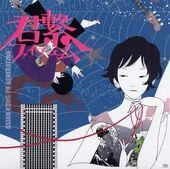 Kimi Tsunagi Five M Cover