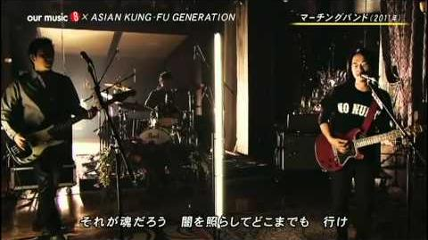 Asian Kung-Fu Generation - Marching Band Live