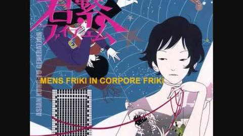 FREAK TRACK 4 N.G.S (Asian Kung Fu Generation)