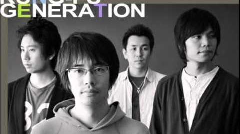 Asian Kung Fu Generation - Uso to Wonderland