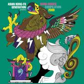 Nano-mugen compilation 2009