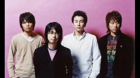 Sunny day asian kung fu generation