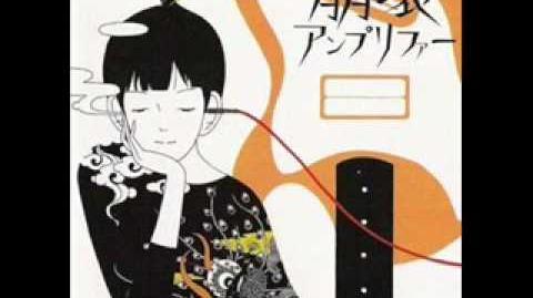 Asian Kung-Fu Generation - 12 - Houkai Amplifier.wmv