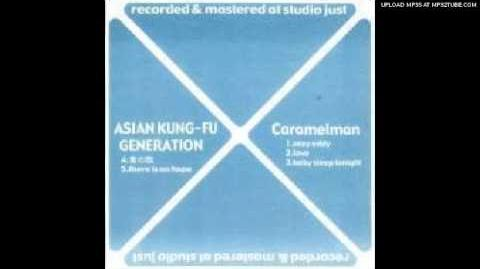 There is no Hope - Asian Kung-fu Generation