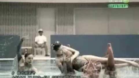 Asian Kung Fu Ggeneration - Kimi No Machi Made