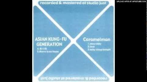 Ao no Uta - Asian Kung-fu Generation