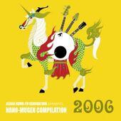 Nanomugen2006