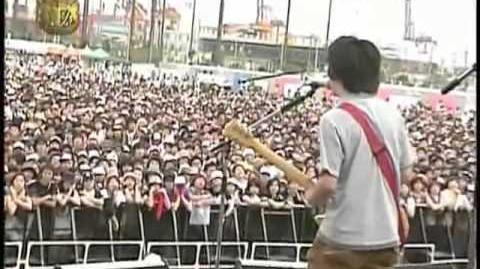 Asian Kung-Fu Generation - Rush Ball 2004