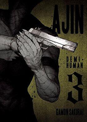 Volume 3 (English)