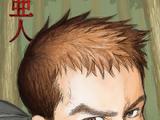 Kō Nakano
