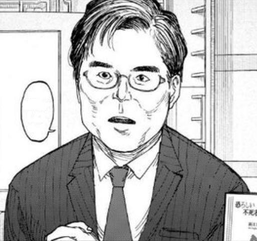 File:Shou Fujiwaka.png