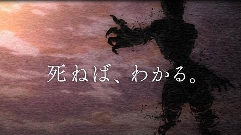 『亜人』がアニメ映画化する