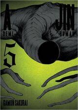 Volume 5 (English)