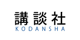 講談社のロゴ