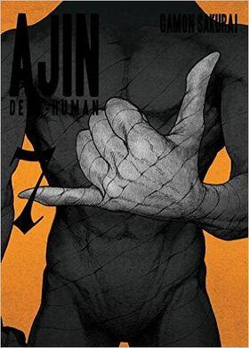 Volume 7 (English)