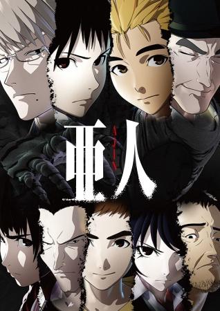 Archivo:TV Series Poster.jpg