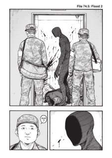 Chapter 74.5