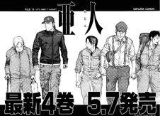 Ajin chapter 19 thumbnail