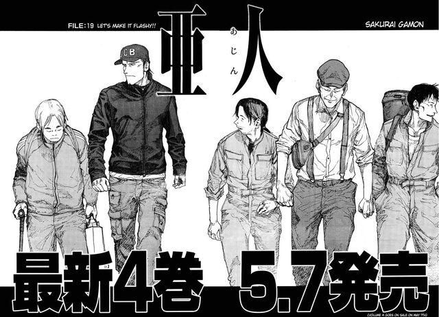 File:Ajin chapter 19 thumbnail.jpg