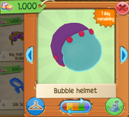 Bubble 5