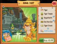 TigerR 0