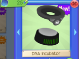 DNA Incubator