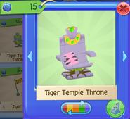 TigerT 6