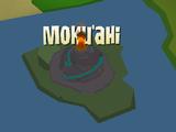 Moku'ahi