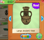 Large ancient vase 6