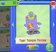 TigerT 2