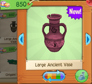 Large ancient vase 5