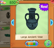 Large ancient vase 3