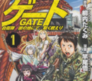 Gate - Thus the JSDF Fought There Scanlation Activity