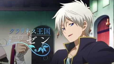 TVアニメ『赤髪の白雪姫』PV第1弾