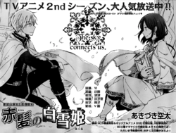 Chapter 73 Cover