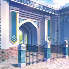 The Poet Gate