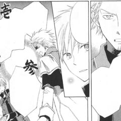 Lord Haruka lectures Zen.