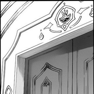 Door lintel of the Pharmacy in <a href=