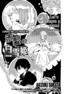Chapter 94 cover